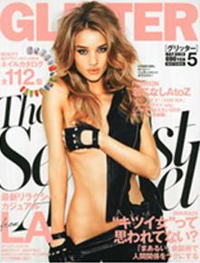 GLITTER(グリッター)2013年5月号にCall to Beautyが掲載されました!