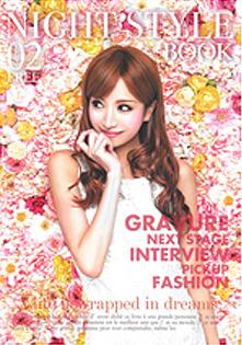NIGHT STYLE BOOK02号(表紙モデル:愛沢えみり)にCall to Beautyプロデュースの座談会企画「Girl's Talk」第1回が掲載されました!