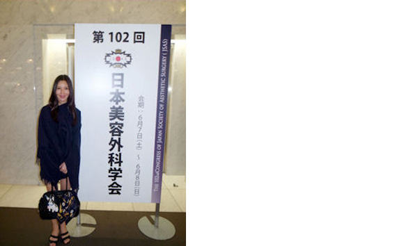 美容外科学会に出席する鈴木先生