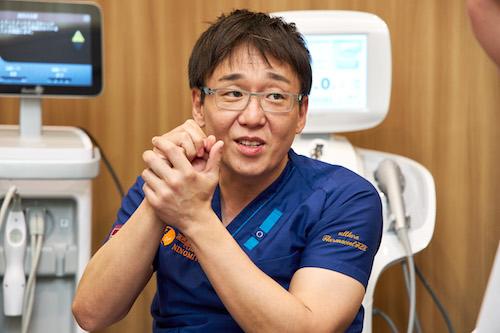東京中央皮膚科