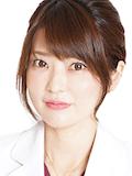 白石美緒医師
