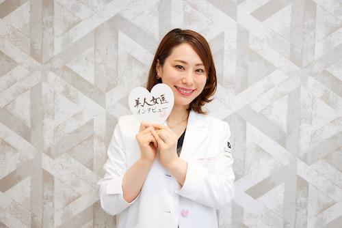 Xクリニック酒井知子医師